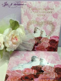 Папка для свидетельства + книга пожеланий (розовый)