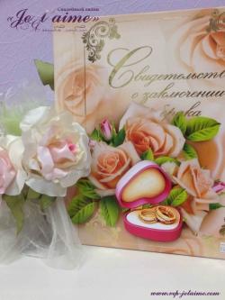 Папка для свидетельства (розы)