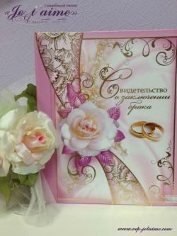 Папка для свидетельства (белая роза)